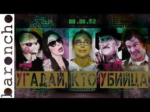 ОБЗОР ФИЛЬМА КЛАУСТРОФОБИЯ   ESCAPE ROOM   Обзор на плохое кино  baroncho 