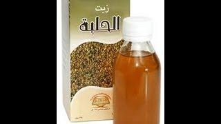 Repeat youtube video Dr Jamal Skali : Andi Dwak وصفة جمال الصقلي لتسمين اي منطقة في الجسم