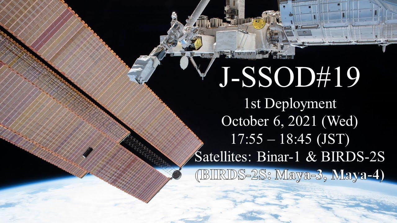 "Small Satellites 1st Deployment J-SSOD#19 from ""Kibo"" (Binar-1, BIRDS-2S)「きぼう」から超小型衛星の放出(1回目)"