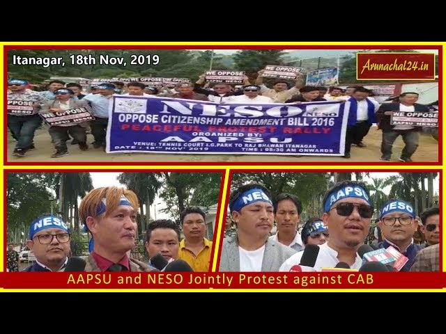 Itanagar- AAPSU and NESO jointly protest against CAB