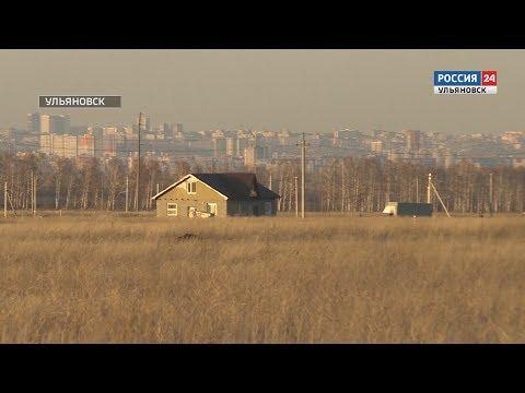 Жилье для многодетных семей в Ульяновске