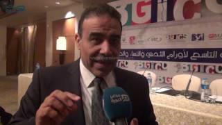 مصر العربية | خبير أورام : حددنا الخطوات الاسترشادية للعلاج المناعى