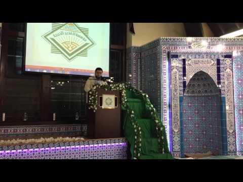 Qari Zuhair - Surah Insan