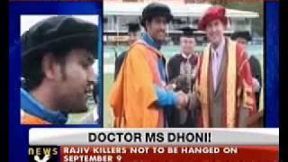 MS Dhoni awarded doctorate degree in UK