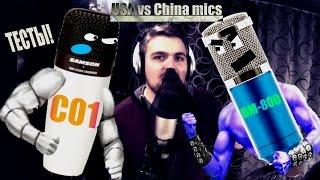 Samson C01 vs BM-800 тестування і порівняння мого нового мікрофона