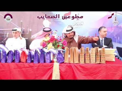 إحتفالات مدرسة الرازي - باليوم الوطني لدولة قطر -  2016 Qatar National Day