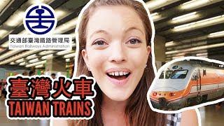 台灣鐵路局介紹 + 看新的高雄車站捷運站 Taiwan Trains - everything you need to know
