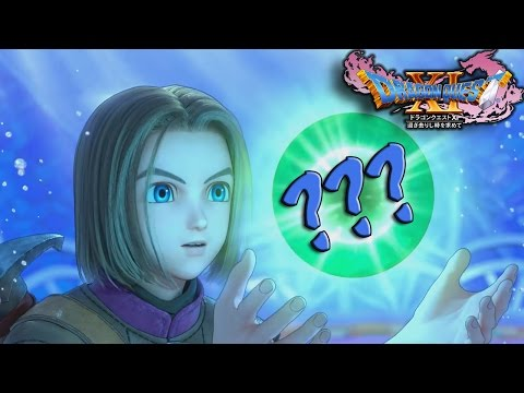 Make NO AMERICAN/EUROPEAN RELEASE?! Dragon Quest XI: In Search of Departed Time - NO LOCALIZATION?! Snapshots