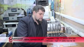 Аппликатор магнитной полосы - пластиковые карты(, 2014-11-02T13:34:46.000Z)