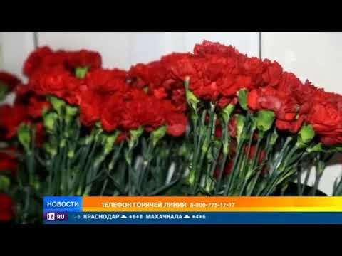 Из за чего произашло авиакатастрофа рейс МОСКВА-ОРСК АН-148