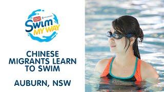 Chinese Migrants Learn To Swim | SWIM MY WAY