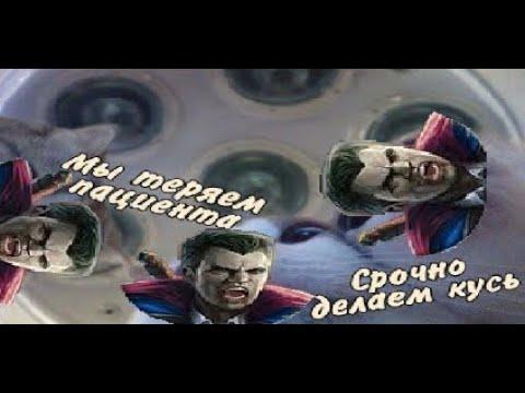 видео: ДЕЛАЕМ КУСЬ (ВАМПИР) prime world
