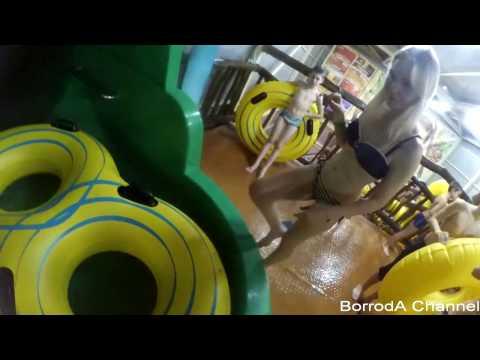 Горка Бумеранг аквапарк Дрим Таун