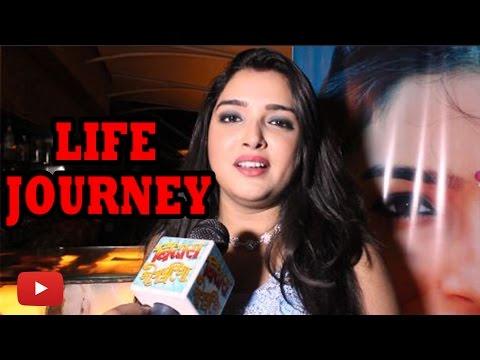 आम्रपाली दूबे का बचपन कैसा बीता , आम्रपाली की ज़ुबानी सुनिये | Amrapali Dubey Life Journey