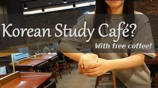 STUDY CAFE IN KOREA: a great place to study!