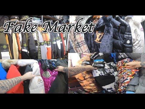 Fake Market Designer Moncler Canada Goose North Face Supreme Moose Knuckles Stone Island Jackets!