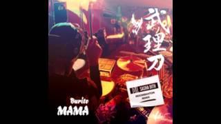 Мама   Radio Edit