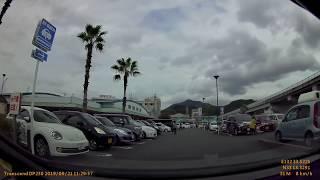 宇和島道路・宇和島北IC から 道の駅 みなとオアシス へ ドライブ 国道56号&320号