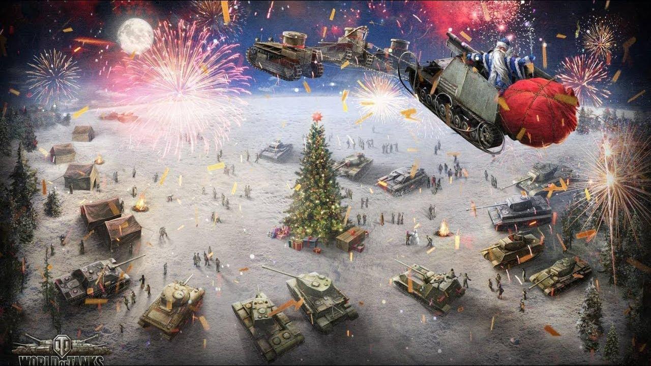 поздравление танкистов с новым годом открытки только