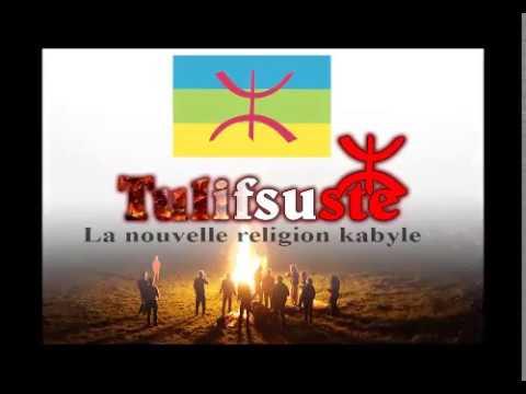 Tulifsuste La première religion païenne rationnelle