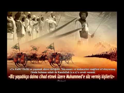 ▶ ALI ERCAN DOYAMADIM MUHAMMED´E ilahi indir