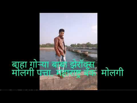 new.2019 dam dam dhol vaje Ankush vasave
