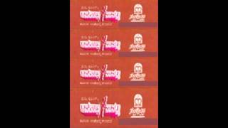 Aparadhi Naanalla - Darling Balige