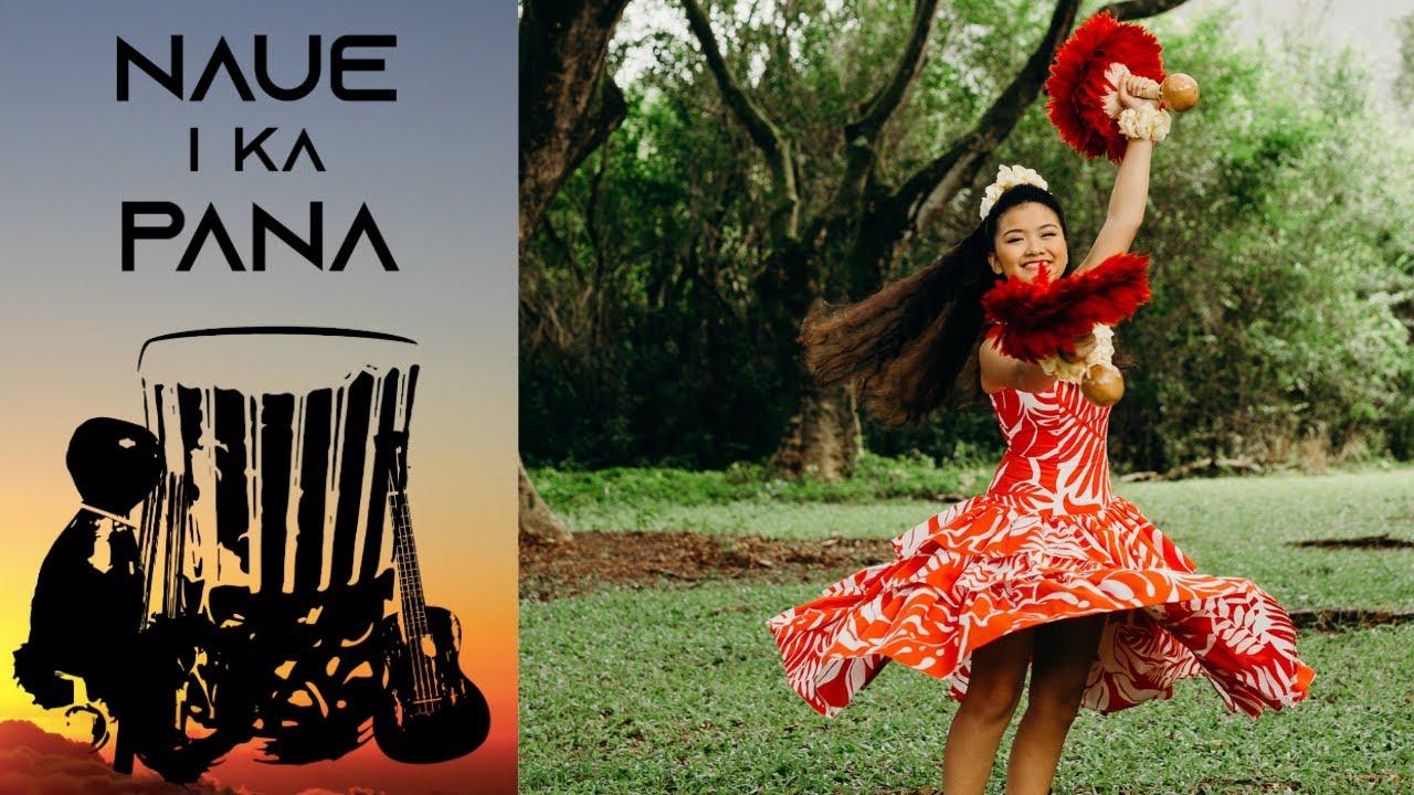 Kalani Pe'a - Hilo March (Naue I Ka Pana)