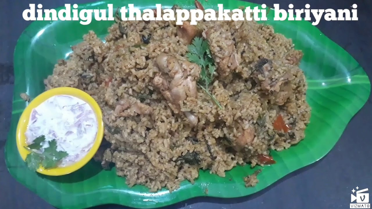 How to make Dindigul Thalappakatti chicken biryani / திண்டுக்கல் தலப்பாகட்டீ சிக்கன் பிரியாணி