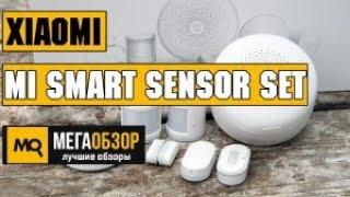 Xiaomi Mi Smart Sensor Set (ZHTZ02LM) - Обзор умных датчиков для дома