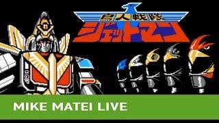 Power Rangers for Famicom (aka Choujin Sentai Jetman) - Mike Matei Live