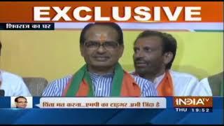 'Tiger Abhi Zinda Hai', Shivraj Singh Chouhan Warns Kamal Nath During His Speech In Bhopal thumbnail