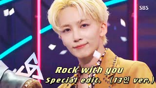 SEVENTEEN(세븐틴) - Rock with you(락위드유) - 교차편집 Stage Mix(1주차)