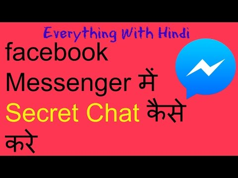 (Hindi - हिन्दी) Facebook Messenger Secret Chat/conversation On Android