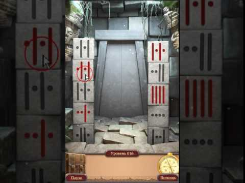 100 Doors Challenge 2 level 16  walkthrough