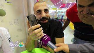 برنامج تحدي 3G جوال الاقوى في فلسطين – 20 رمضان