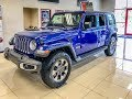 Awesome 2018 Jeep Wrangler JL Ordering, Purchase Overview Part 1