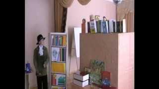 Аптека для души: библиотечный спектакль