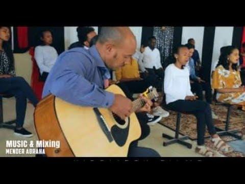 Download ELC Asmara Choir {ስሙ ይመስገነለይ } New Worship -cover song- Tigrinya (Official Video)2021