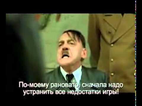 Гитлер и WOT.mp4