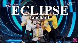 (ROM/ENG) GOT7 - 'ECLIPSE' Lyrics + FANCHANT