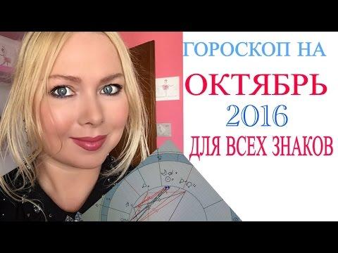 Значение имени Алексей – 1001 ГОРОСКОП