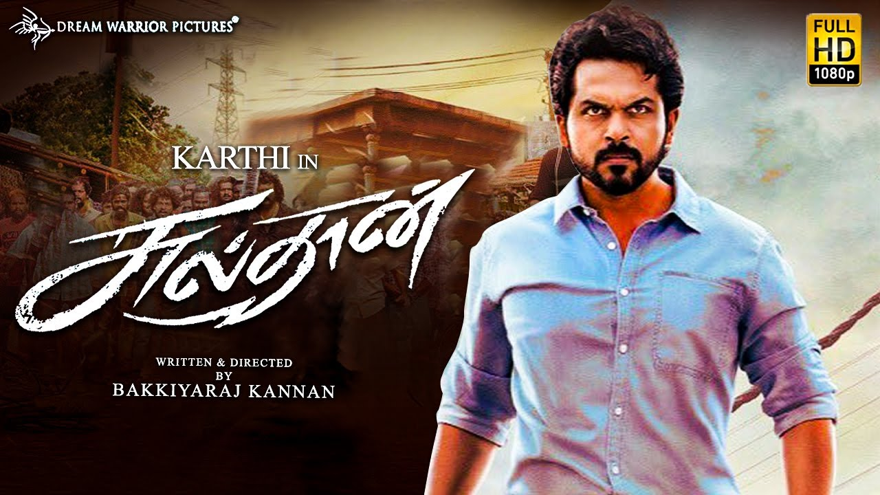 [VIDEO] Karthi is full of energy in Sulthan's title track
