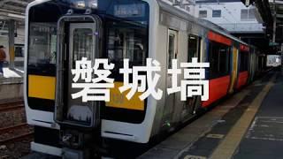 曲名は「正解はひとつ!じゃない!!」です。 水戸から郡山までの駅名を順番に歌います。 写真→http://www.uraken.net/rail/ #駅名記憶向上委員会.