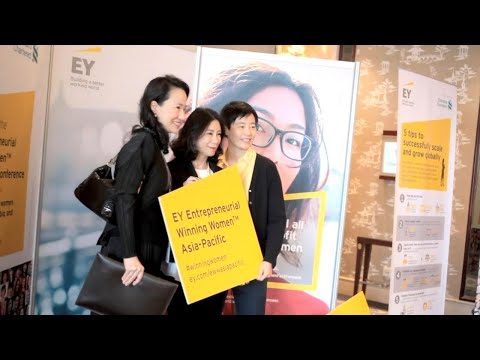 EY Entrepreneurial Winning Women conference Asia-Pacific 2016 Highlights