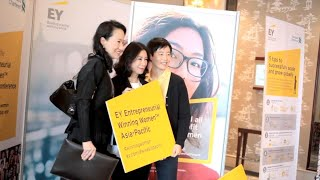 Highlights of EY Entrepreneurial Winning WomenTM Asia-Pacific conference 2016