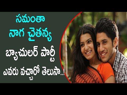 Samantha Naga Chaitanya Bachelor Party   Ram Charn   Akhil   Samantha Naga Chaitanya Marriage