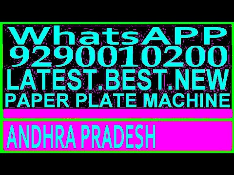 Cost of Paper plates raw materials cost of Paper Plates making machines in Hyderabad  sc 1 st  bvrvideos & paper plates machines cost - bvrvideos