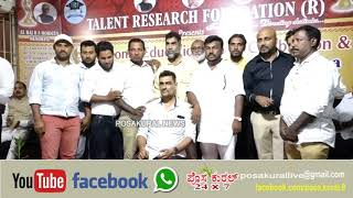 SAFAR SPORTS &CULTURE MANCHILA  BEST SPORTS CLUB WITH SOCIAL CONCERN