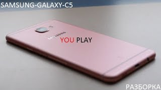 Разбор samsung galaxy c5 (погас экран)...